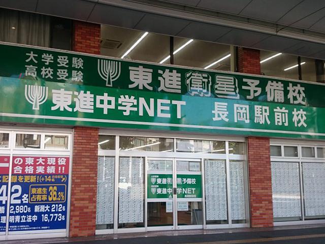 長岡駅前校 校舎